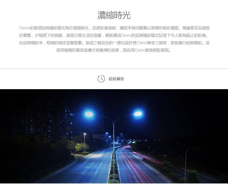 hk_store_image