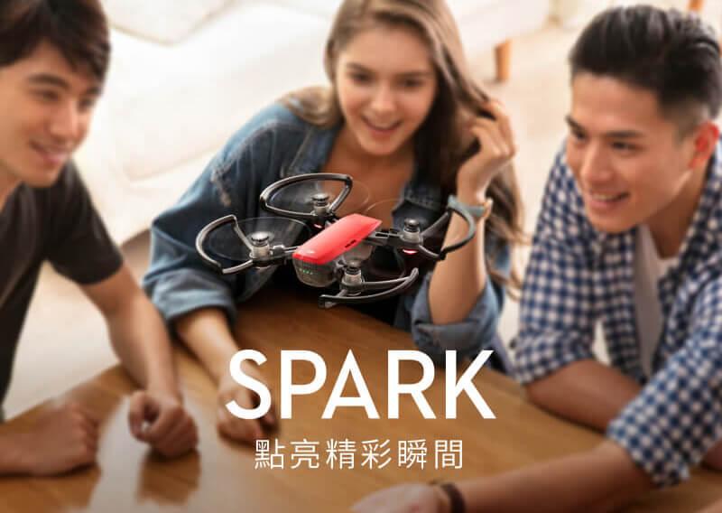 "DJI ""曉""SPARK 迷你航拍機-全能套裝組合|點亮精彩瞬間|先創國際"