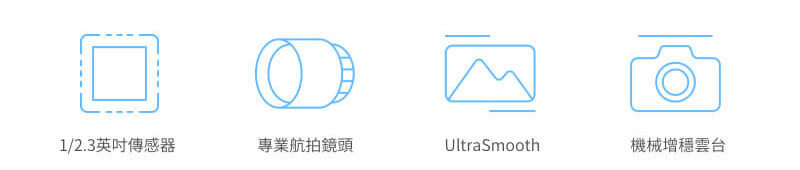 "DJI ""曉""SPARK 迷你航拍機-全能套裝組合|航拍相機|先創國際"