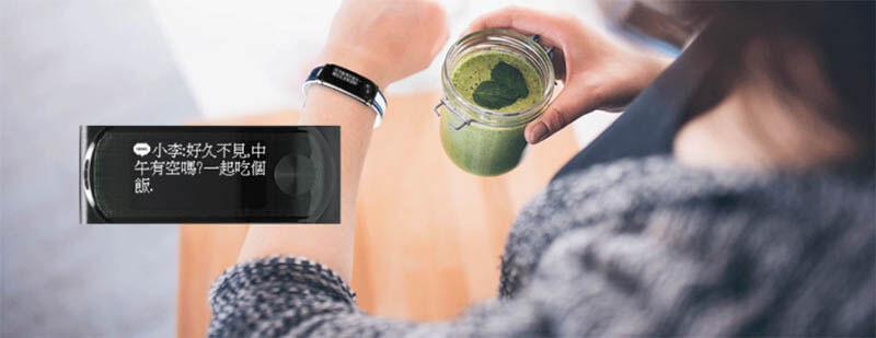i-gotU Q68HR 心率無線智慧手環|智慧通知