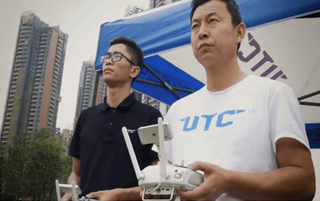 慧飛將UTC培訓正式引入台灣|先創國際