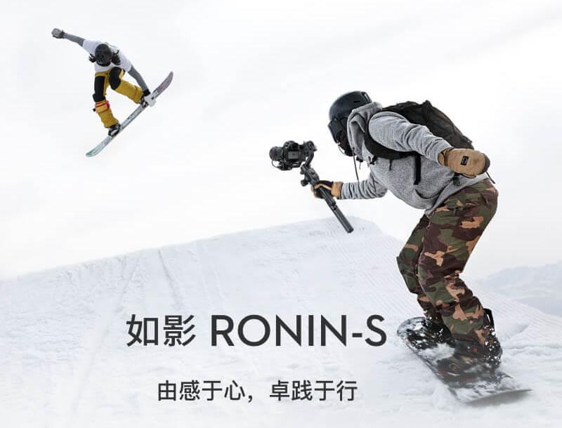 "DJI ""如影S"" Ronin S 專業手持雲台-適用數位單眼相機|由感於心卓踐於行|先創國際"