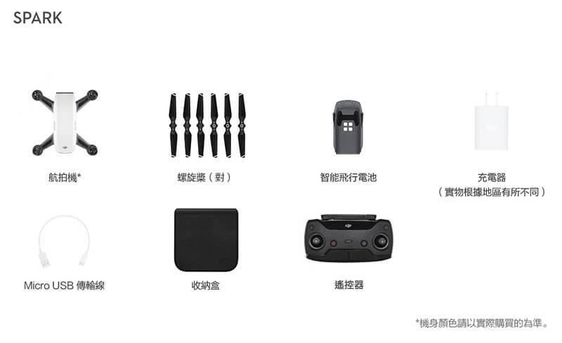 "DJI ""曉""SPARK 迷你航拍機-單機操控版(附遙控器)-初雪白|先創國際"