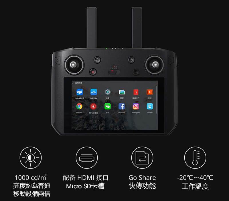DJI Mavic2 Pro 折疊式空拍機-專業版-Hasselblad哈蘇相機|帶螢幕遙控器|先創國際