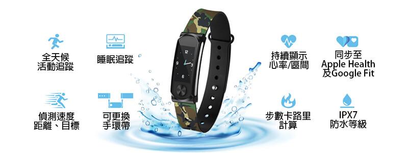 雙揚Q69HR 心率智慧手環-彩色顯示螢幕|先創國際