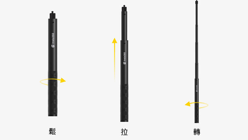 Insta360 OneX 配件-隱形自拍桿 | 先創國際