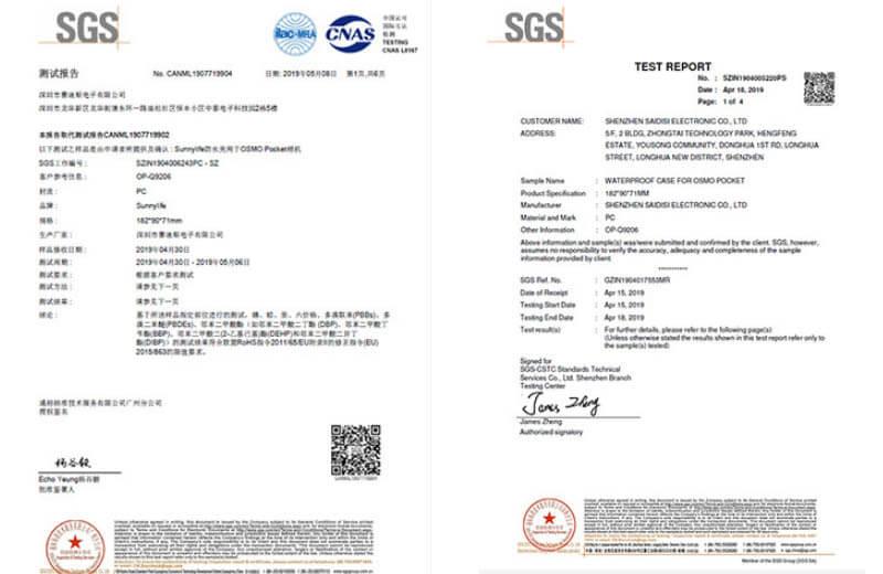 Sunnylife OSMO Pocket配件-60米防水殼|通過SGS/RoHS測試|先創國際