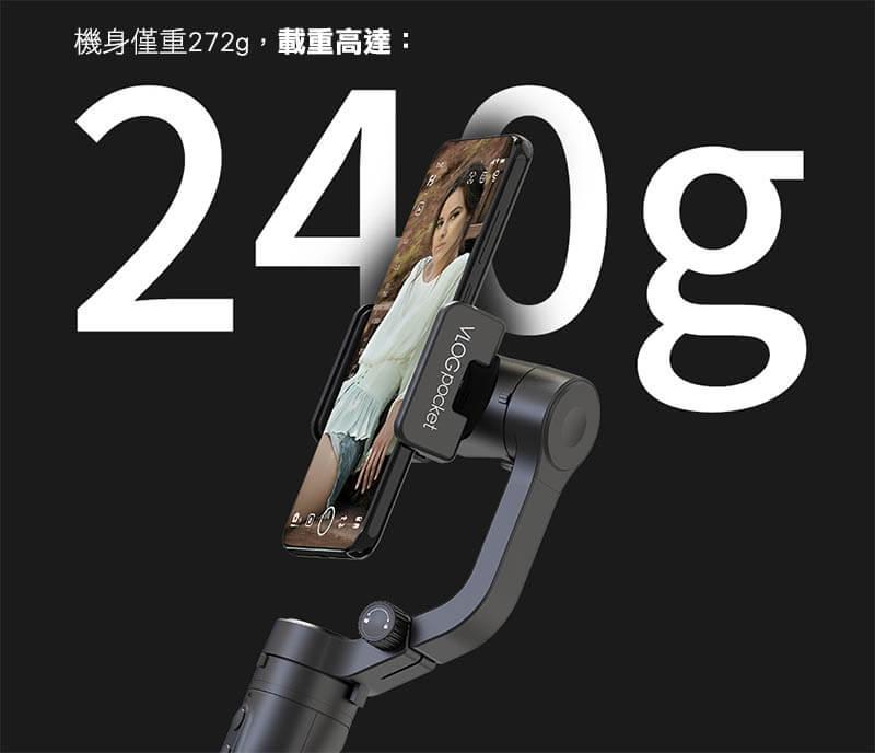 Feiyu飛宇 VLOG pocket 折疊式口袋三軸穩定器|先創國際